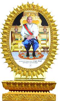 King Norodom Sihamoni